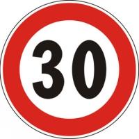 Limite massimo di velocità... km/h