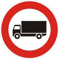 Transito vietato ai veicoli di massa a pieno carico superiore a 3,5 tonnellate