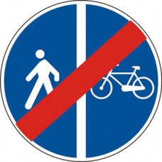 Fine della pista ciclabile contigua al marciapiede